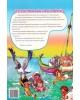 Інтерактивна Біблія для дітей 2. Для дітей віком від 7 років