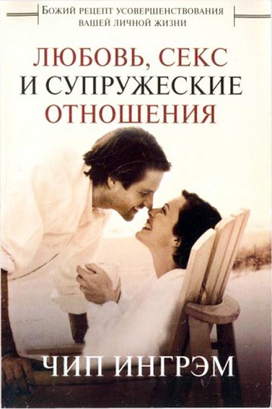 russkoe-porno-v-belih-nosochkah