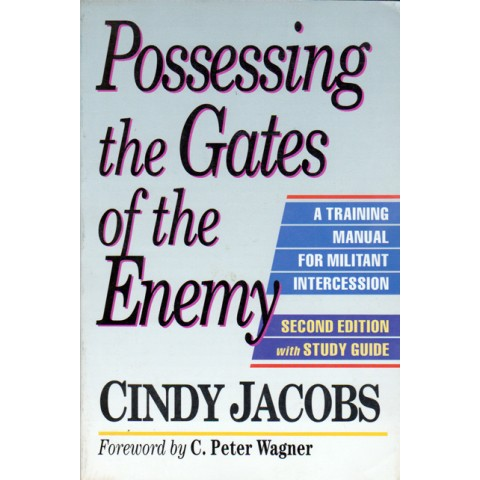 Possessing the Gates of the Enemy б/у.