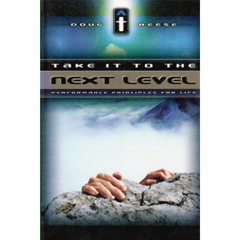 Take It To the Next Level б/у.