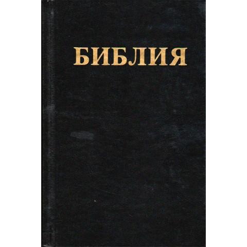 Библия Б. Геце.